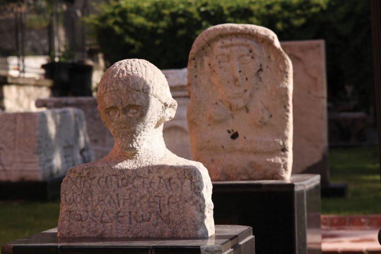 Amasya Arkeoloji Müzesi