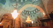 Sultan II. Bayezid Külliyesi